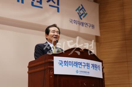 사본-국회미래연구원 개원식 (1).JPG