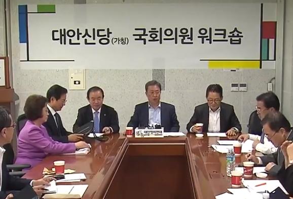 [대안신당 ]   대안신당 주도 4+1 연대 통한 정치개혁, 검찰개혁, 예산확보 성과 알리는 - 4+1 개혁성과 광주 보고대회 개최