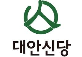 [대안신당 논평]   여순사건 사형선고 무죄판결을 환영한다