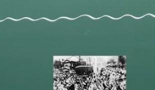 [현대사 ]- 이승만, 박정희, 전두환, 노태우, 김영삼, 김대중, 노무현, 이명박, 박근혜, 문재인정권