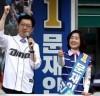 [김경수 경남지사]      대법원 실형 2년 판결 최종 확정