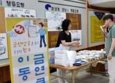 인천시 동구, 민방위교육장에서 민방위 대원 1,671명 대상으로 금연캠페인 전개