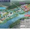 [강원 수열에너지]    수열에너지 융·복합 클러스터 조성 및 활성화 위한 업무협약 체결