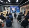 [강원정보문화진흥원]   2020년 ICT인의 밤 개최