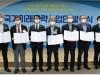 국가미래전략사업단 발족식 – 21세기 새마을운동 깃발 올렸다