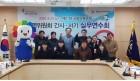 [화천군]  화천군 선관위 - 읍·면 위원회 간사·서기 실무 연수