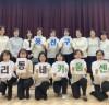 [초등학생 돌봄]  용산구 돌봄 필요한 초등학생에게 보편·상시적 서비스 제공- 키움센터 4곳 신설