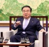 자유한국당의 국회 의장실 점거 사태에 대한 입장
