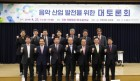 [음악 산업 발전]  대한민국은 한류열풍과 케이팝을 필두로 문화대국이다