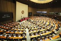 국회, 공공재정 부정청구 금지 및 부정이익 환수 등에 관한 법률안 의결