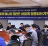 [경마산업]   부산경마공원 기수·말 관리사 자살 사건 - 경마산업 구조개선 앞장서겠다