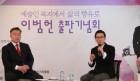 [한국미술협회]   이범헌 이사장, 문화향유권 중요성 강조