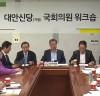 [대안신당]   광주광역시당 창당대회 개최 - 최경환 의원 광주시당위원장 선출
