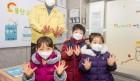 [용산구]    신종 코로나 장기화 대책