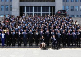 [국회]   제21대 국회 초선의원 의정연찬회