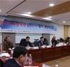[북한지역 개별관광]  개별관광 남북관계 패러다임 전환하는 중요한 기회 될 것