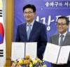 송파구-서울아산병원, 건강특구 조성