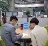 '부동산 분쟁조정센터' 부동산거래 계약․해지 등 맞춤형 상담