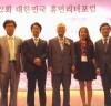『여의도정책연구원, 지방자치단체 행정정책 행복지수평가 준비 보고회』